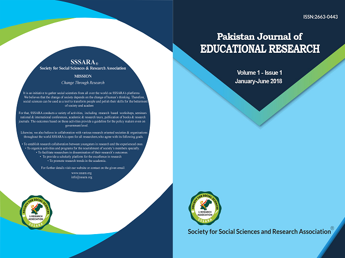 View Vol. 1 No. 1 (2018): Pakistan Journal of Educational Research