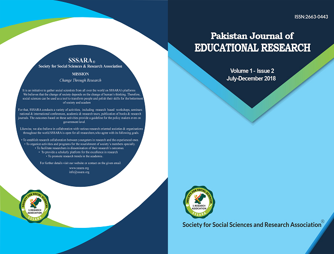 View Vol. 1 No. 2 (2018): Pakistan Journal of Educational Research