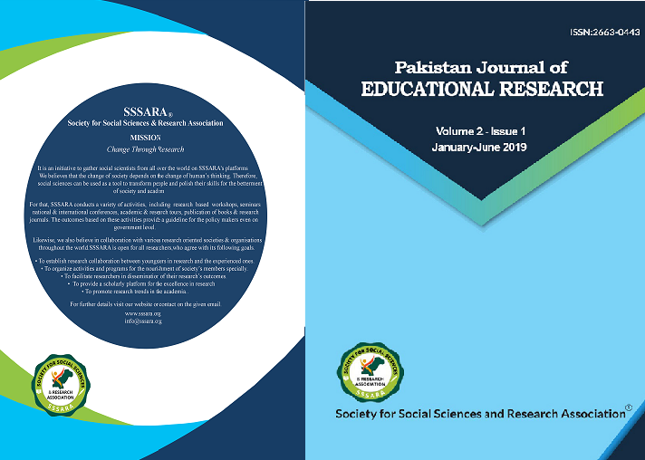 View Vol. 2 No. 1 (2019): Pakistan Journal of Educational Research