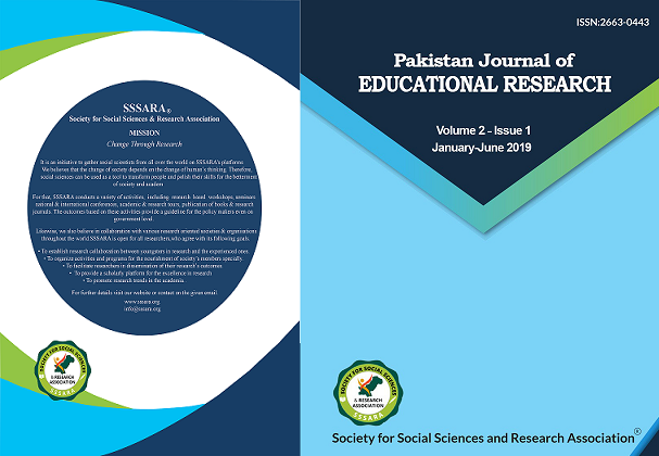 View Vol. 2 No. 2 (2019): Pakistan Journal of Educational Research