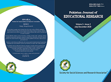 View Vol. 3 No. 2 (2020): Pakistan Journal of Educational Research